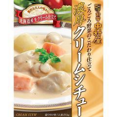 新宿中村屋 ごろごろ野菜を煮込んだ濃厚クリームシチュー(210g)(発送可能時期:1週間-10日(通常))[レトルトシチュー]