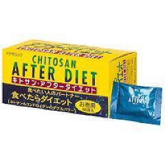 キトサンアフターダイエット(60入)(発送可能時期:3-7日(通常))[キトサン]
