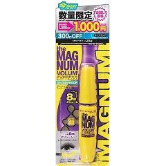 【在庫限り】メイベリン ボリュームエクスプレス マグナム WP 01 ブラック お試し価格(9.2mL)(発送可能時期:3-7日(通常))[メイクアップ]