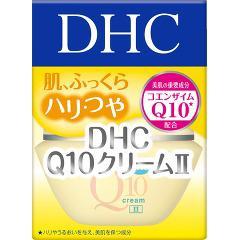DHC Q10クリームII SS(20g)(発送可能時期:3-7日(通常))[保湿クリーム]