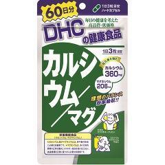 DHC 60日カルシウム/マグ(180粒)(発送可能時期:3-7日(通常))[カルシウム サプリメント]