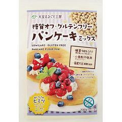 大豆まるごと工房 糖質オフ・グルテンフリー パンケーキミックス(100g*2袋入)(発送可能時期:1週間-10日(通常))[粉類その他]