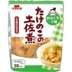 【訳あり】おふくろの味 たけのこの土佐煮(85g)(発送可能時期:3-7日(通常))[乾物・惣菜 その他]
