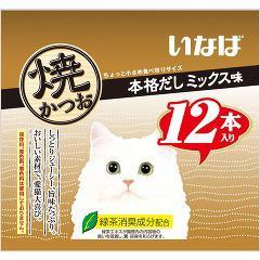 いなば 焼かつお 12本入り 本格だしミックス味(1セット)(発送可能時期:3-7日(通常))[猫のおやつ・サプリメント]