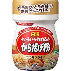 日清 いろいろ作れるから揚げ粉 サラサラタイプ(130g)(発送可能時期:3-7日(通常))[から揚げ粉]