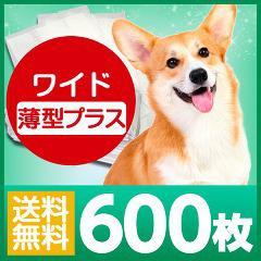 ペットシーツ ワイド 薄型プラス(100枚*6コセット)(発送可能時期:1-3日(通常))[ペットシーツ・犬のトイレ用品]【送料無料】