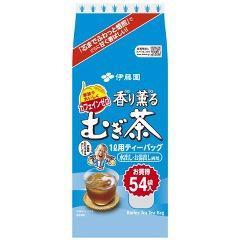 香り薫る麦茶 ティーバッグ(8g*54袋入)(発送可能時期:1週間-10日(通常))[麦茶]