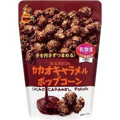 【訳あり】カカオキャラメルポップコーン(50g)(発送可能時期:1週間-10日(通常))[スナック菓子]