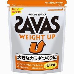ザバス ウエイトアップ プロテイン(1.26kg)(発送可能時期:3-7日(通常))[プロテイン ザバス SAVAS]