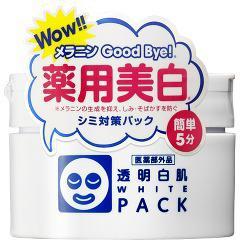 透明白肌 薬用ホワイトパックN(130g)(発送可能時期:3-7日(通常))[洗い流しタイプ]