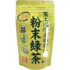 茶工場のまかない 粉末緑茶(70g)(発送可能時期:1週間-10日(通常))[緑茶]