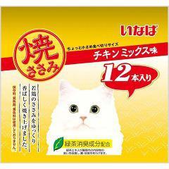 いなば 焼ささみ 12本入り チキンミックス味(1セット)(発送可能時期:3-7日(通常))[猫のおやつ・サプリメント]