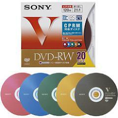 ソニー ビデオ用 DVD-RW 20DMW12HXS(20枚入)(発送可能時期:3-7日(通常))[DVDメディア]