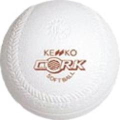 ケンコーソフトボール 1号 コルク芯(1コ入)(発送可能時期:1週間-10日(通常))[ボール その他]
