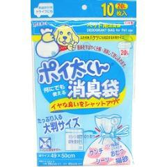 ポイ太くん 消臭袋 大判 49cm*50cm(10枚入)(発送可能時期:3-7日(通常))[犬のおもちゃ・しつけ]