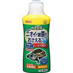 カメ元気 水槽のニオイ・雑菌をおさえる水(300cc)(発送可能時期:3-7日(通常))[かめ]