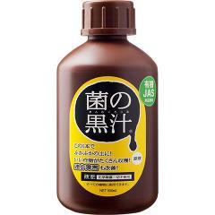 ヤサキ 菌の黒汁(500cc) (発送可能時期:1週間-10日(通常))[肥料・活力剤]