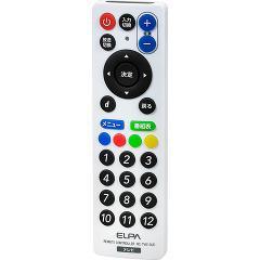 エルパ スリムテレビリモコン RC-TV013UD(1コ入)(発送可能時期:3-7日(通常))[映像関連 その他]