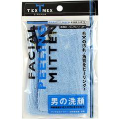 テックスメックス 洗顔ピーリングミトン(2枚入)(発送可能時期:3-7日(通常))[洗顔用 スポンジ・パフ・ブラシ]
