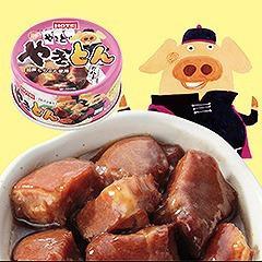 ホテイフーズ やきとん たれ味(95g)(発送可能時期:1週間-10日(通常))[食肉加工缶詰]