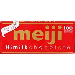 ハイミルクチョコレート(50g)(発送可能時期:3-7日(通常))[チョコレート]