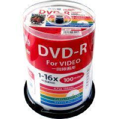 ハイディスク 録画用 DVD-R 16倍速対応 ワイド印刷対応 HDDR12JCP100(100枚入)(発送可能時期:3-7日(通常))[DVDメディア]