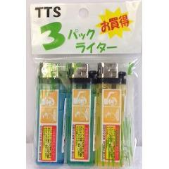 CR お買得やすりライター(3コ入)(発送可能時期:3-7日(通常))[喫煙用品]