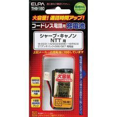 エルパ 電話機用充電池 THB-180(1コ入)(発送可能時期:3-7日(通常))[電話機]