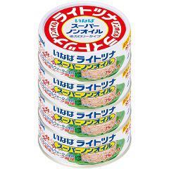 ライトツナスーパーノンオイル(タイ産)(70g*4)(発送可能時期:3-7日(通常))[水産加工缶詰]