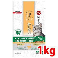 ジェーピースタイル ゴールド 7歳以上のシニア猫用(1kg)(発送可能時期:3-7日(通常))[キャットフード(ドライフード)]