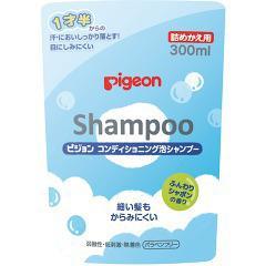 ピジョン コンディショニング泡シャンプー ふんわりシャボンの香り 詰めかえ用(300mL)(発送可能時期:3-7日(通常))[ベビーシャンプー]