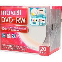 マクセル 録画用 DVD-RW 120分 ワイド 20枚(20枚)(発送可能時期:1週間-10日(通常))[DVDメディア]