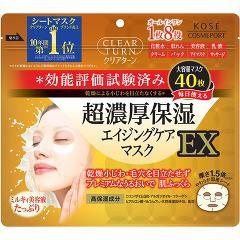 クリアターン 超濃厚保湿マスク EX(40枚入)(発送可能時期:3-7日(通常))[シートマスク]