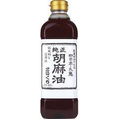 九鬼 純正胡麻油こいくち(600g)(発送可能時期:1週間-10日(通常))[胡麻油]