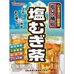 山本漢方の健康茶 塩むぎ茶(10g*パック)(発送可能時期:3-7日(通常))[麦茶]