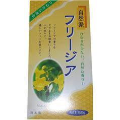 自然派フリージア バラ詰(150g)(発送可能時期:3-7日(通常))[線香]