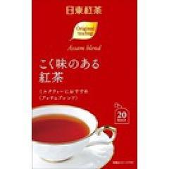 日東紅茶 こく味のある紅茶 ティーバッグ(20袋入)(発送可能時期:1週間-10日(通常))[紅茶のティーバッグ・茶葉(ストレート)]