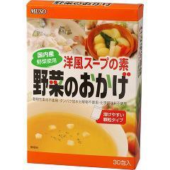 ムソー 野菜のおかげ 国産野菜使用(5g*30包)(発送可能時期:3-7日(通常))[だしの素]
