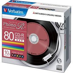 バーベイタム CD-R フォノアール オーディオ 80分 10枚 MUR80PHS10V1(1セット)(発送可能時期:3-7日(通常))[CDメディア]