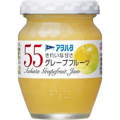 アヲハタ55 グレープフルーツ(150g)(発送可能時期:1週間-10日(通常))[ジャム・ペーストその他]