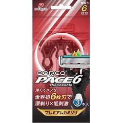 ドルコ PACE6 SA A100 6枚刃(3本入)(発送可能時期:1週間-10日(通常))[使い捨てカミソリ]