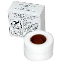 かんたん接着すそあげテープ(2巻)(発送可能時期:1週間-10日(通常))[裁縫用品]