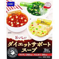 【訳あり】DHC ダイエットサポートスープ(9袋入)(発送可能時期:3-7日(通常))[ダイエットスープ]