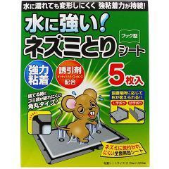 ネズミとりシート(5枚入)(発送可能時期:1週間-10日(通常))[駆除剤 ネズミ]