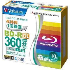 バーベイタム BD-R 2層 録画用 260分 1-4倍速 10枚 VBR260YP10V1(1セット)(発送可能時期:3-7日(通常))[ブルーレイメディア]
