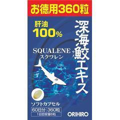 深海鮫エキスカプセル徳用(360粒*2コセット)(発送可能時期:3-7日(通常))[鮫エキス]