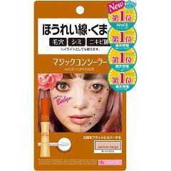 カリプソ マジックコンシーラー サーモンベージュ 濃い目のお肌用(6g)(発送可能時期:3-7日(通常))[コンシーラー]