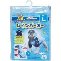 ドギーマン レインパーカー Lサイズ ブルー(1コ入)(発送可能時期:3-7日(通常))[犬の洋服]