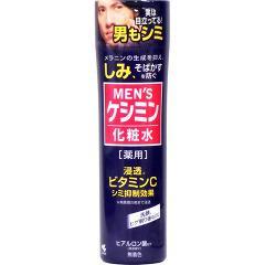 メンズケシミン 化粧水(160mL)(発送可能時期:3-7日(通常))[男性用 化粧水]