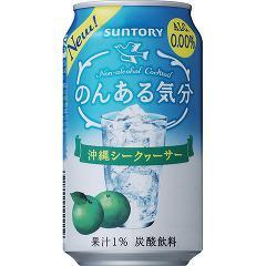 のんある気分 沖縄シークヮーサー(350mL*24本入)(発送可能時期:3-7日(通常))[ノンアルコール飲料]